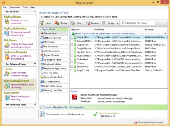 Reg Organizer Screenshot