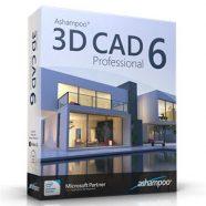 Ashampoo 3D CAD Professional 6