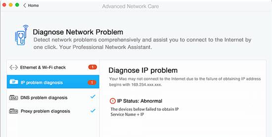 IObit Advanced Network Care Pro Screenshot